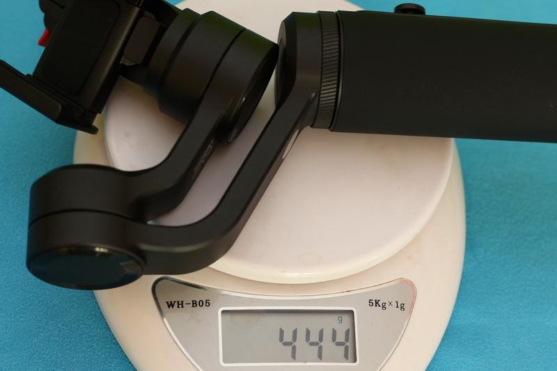 ZHIYUN_SMOOTH-Q2_weight_444grams