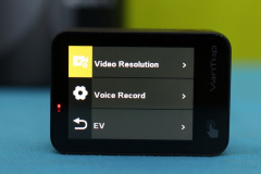 Vantop_Moment_5C_menu_video_settings