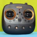 VISUO_XS812_remote_controller