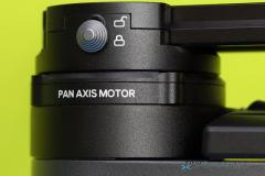 Zhiyun_Weebill-2_gimbal_pan_axis_motor_locker