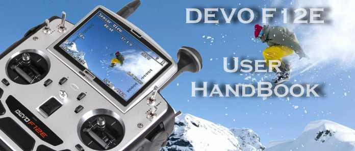 DevoF12E User Manual