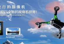 Galaxy Visitor 6 FPV quadcoter form Nine Eagles