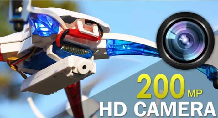 NIHUI TOYS U807 drone