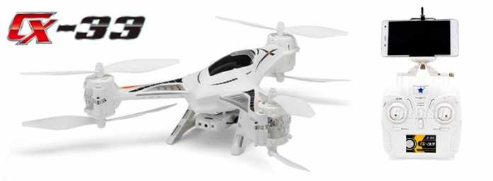Cheerson CX-33W tricopter