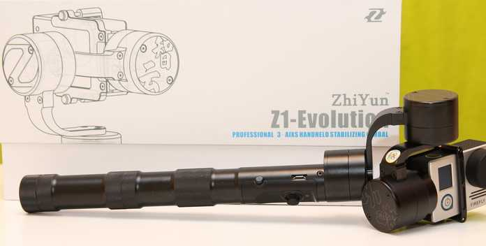 Zhiyun Z1-Evo review