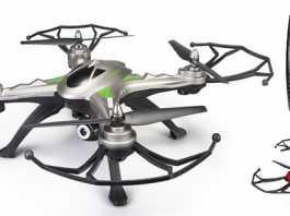 JJRC H25G FPV quadcopter