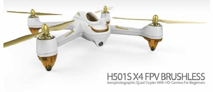 Hubsan H501S X4 quadcopter