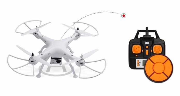 X8AMG quadcopter drone