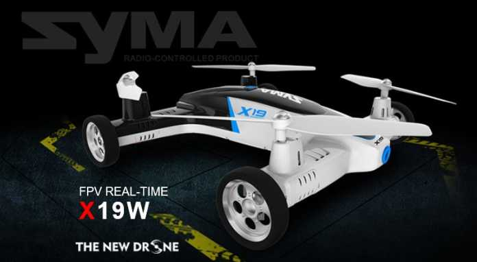 Syma X19W car quadcopter