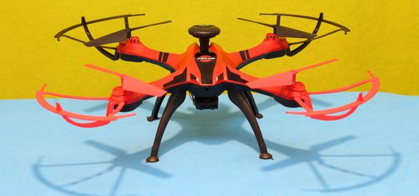 FEILUN FX176C2 drone review: Introduction