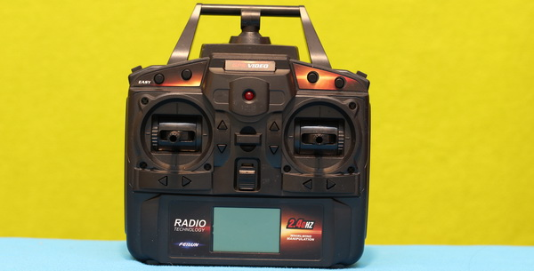 FEILUN FX176C2 review: Remote controller