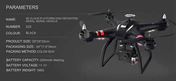 BAYANGTOYS X22 quadcopter specs
