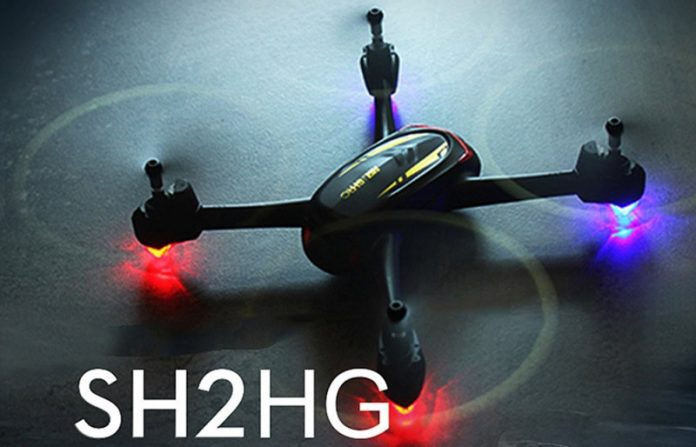SHRC SH2HG Drone with FullHD camera
