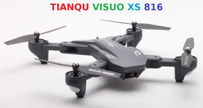 VISUO XS816 drone