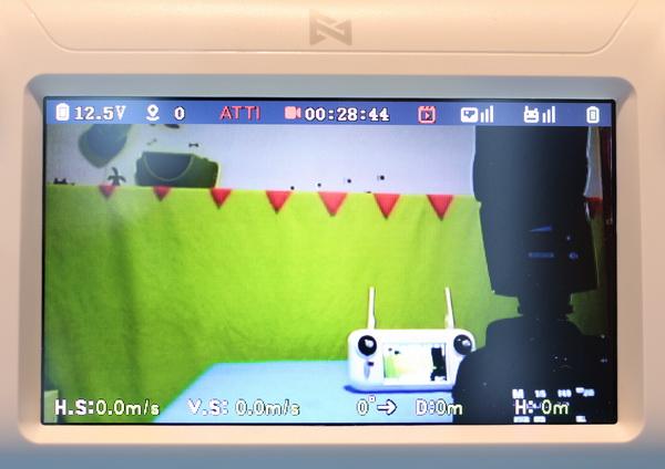Xiaomi FiMI A3 test: moniteur RC