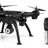 JJR/C HY-90 drone deal