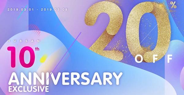 hubsan zino 10th year anniversary