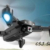 photo of CSJ S166 drone