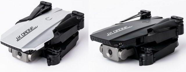 Design of JX Drone 1811 drone