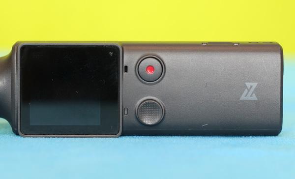 Shutter and 5D joystick