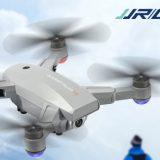 JJRC X16 quadcopter