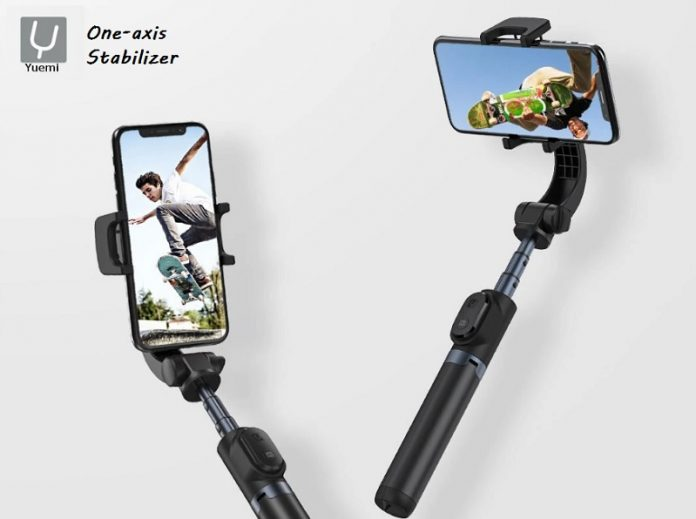 photo of Xiaomi Yuemi 1-axis gimbal
