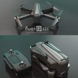 Photo of MJX B12 EIS drone