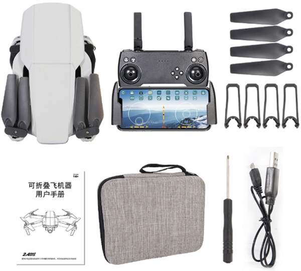 Accessories included with CSJ X2 drone