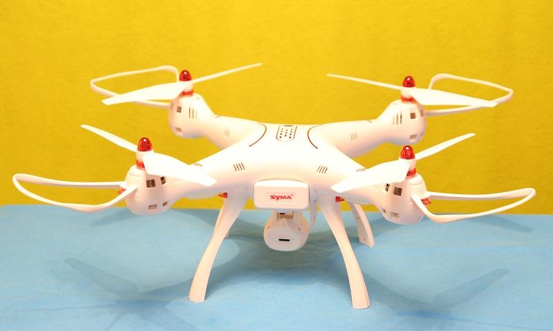 Syma drones banner