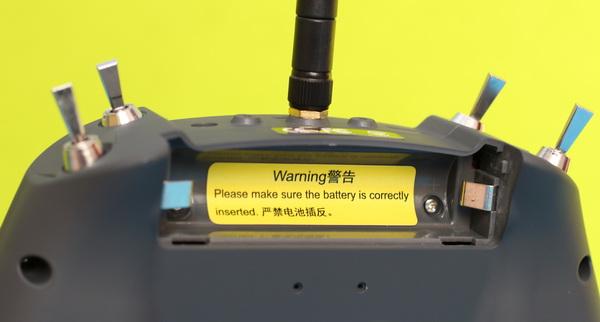 Battery reverse polarity warning