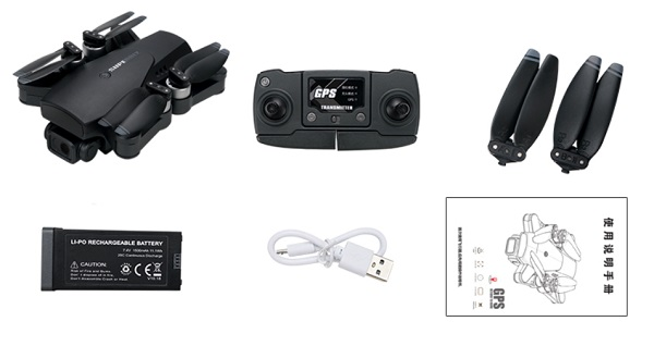 Included accessories with JJRC G109 YW drone