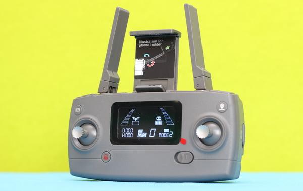 MJX Bugs 16 PRO transmitter