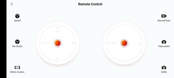 Remote control via APP