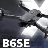 Photo of BEYONDSKY B6SE