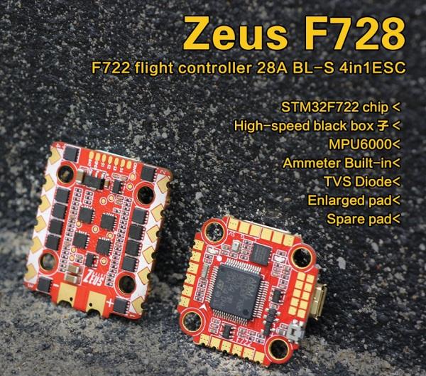 F728 flight controller
