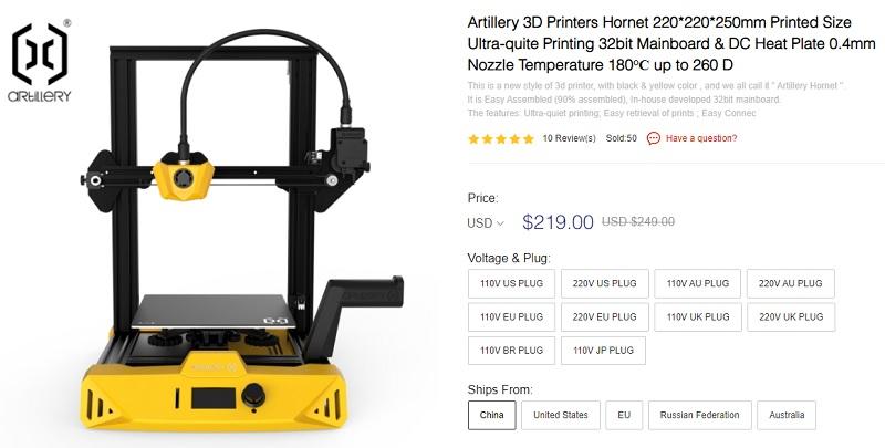 Price at artillery3d.com